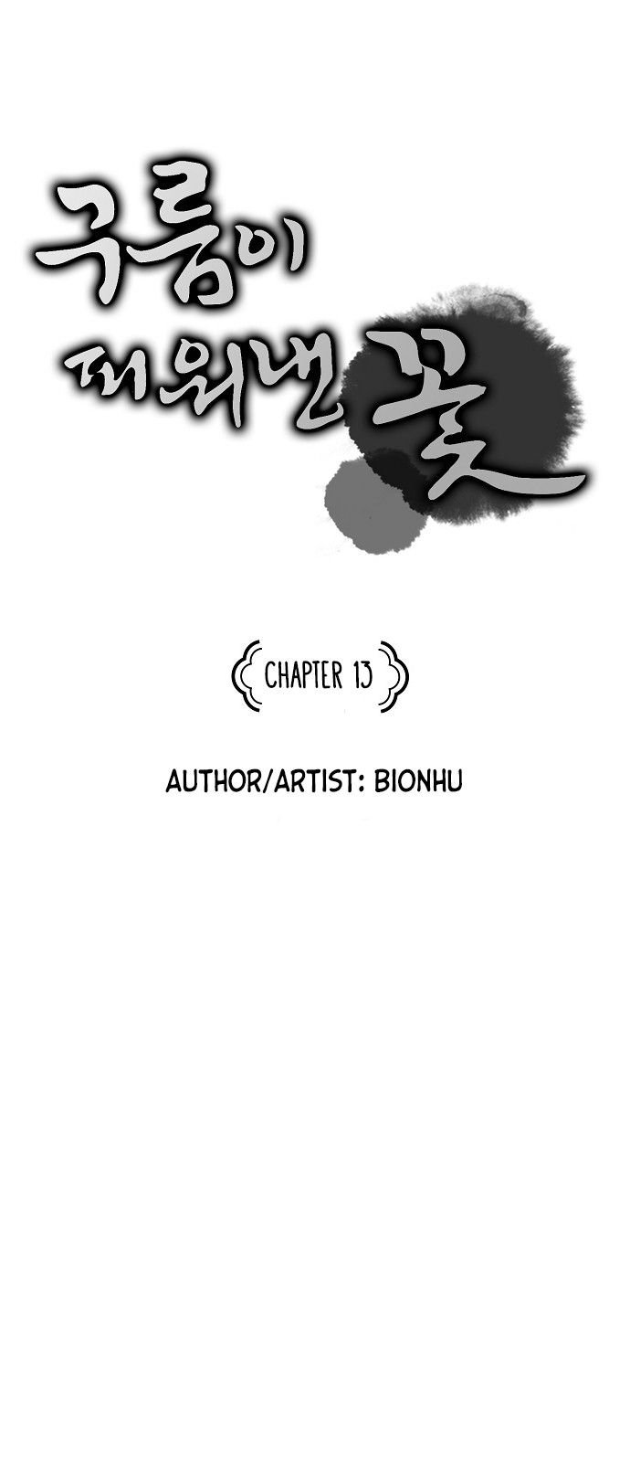 Manga The Flower That Was Bloomed By A Cloud - Chapter 13 Page 1