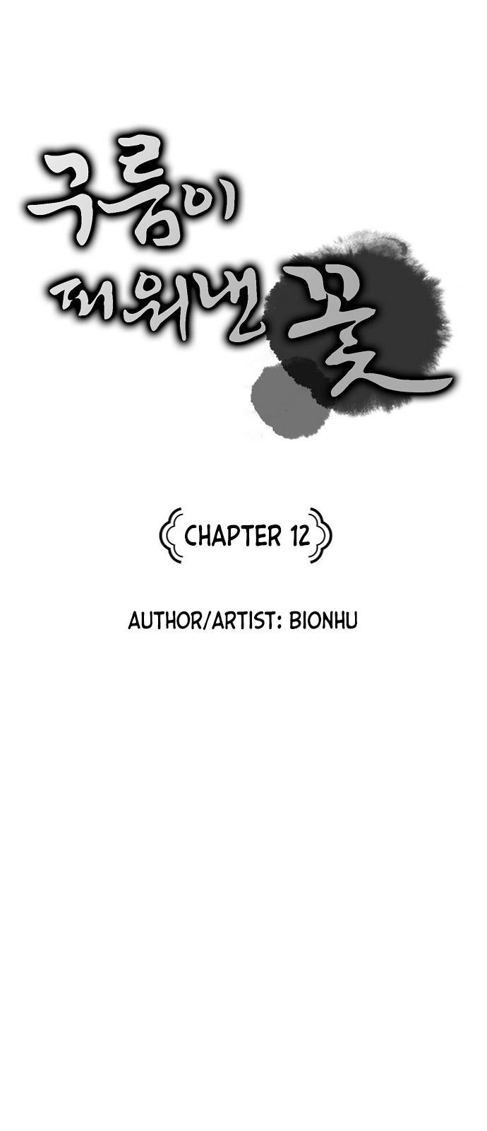 Manga The Flower That Was Bloomed By A Cloud - Chapter 12 Page 1