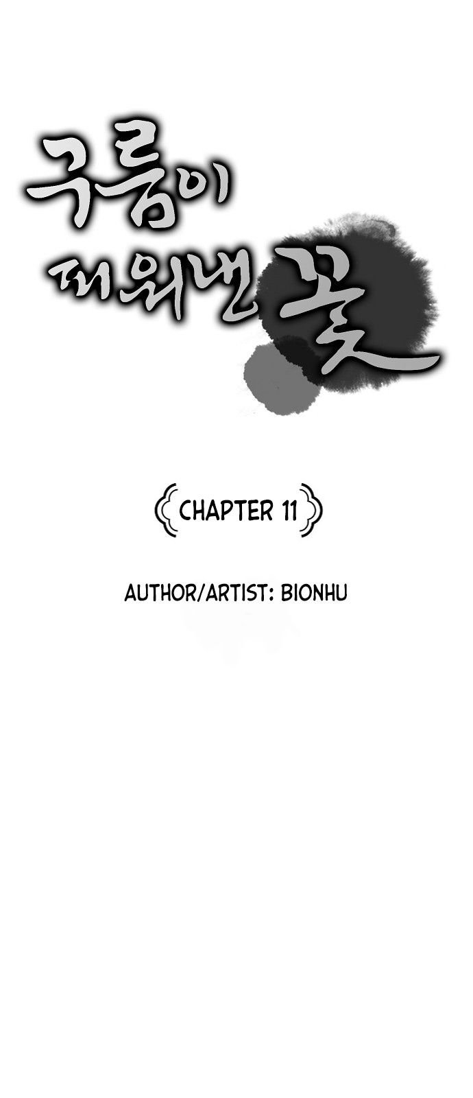 Manga The Flower That Was Bloomed By A Cloud - Chapter 11 Page 1