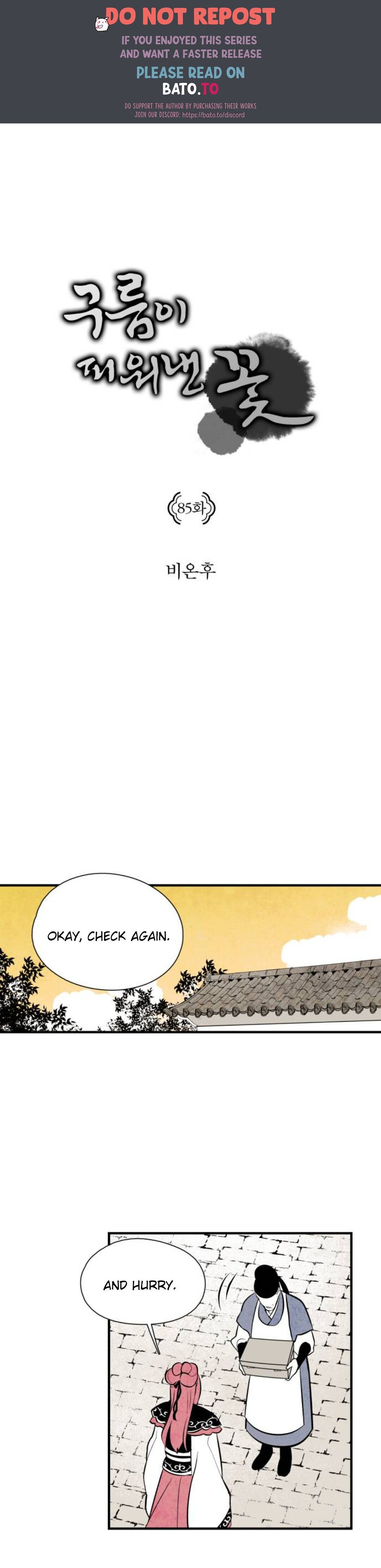 Manga The Flower That Was Bloomed By A Cloud - Chapter 85 Page 1