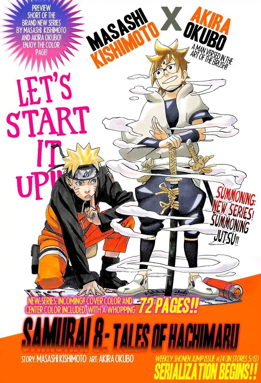 Manga Samurai 8: Hachimaruden - Chapter 37 Page 1