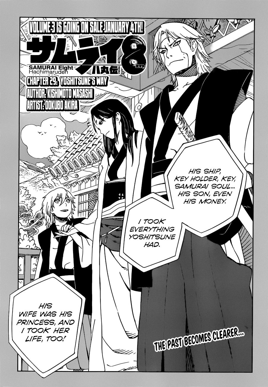 Manga Samurai 8: Hachimaruden - Chapter 29 Page 1
