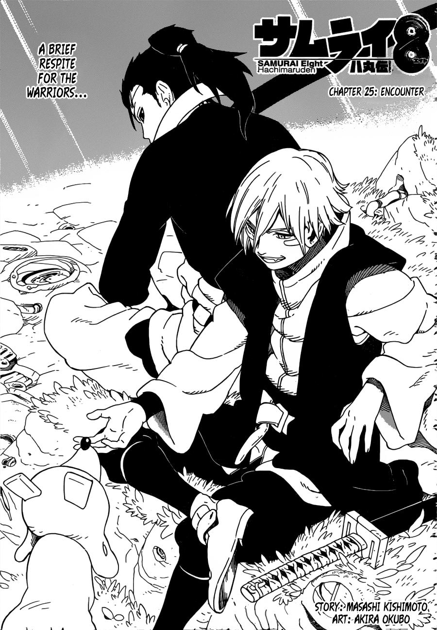 Manga Samurai 8: Hachimaruden - Chapter 25 Page 1