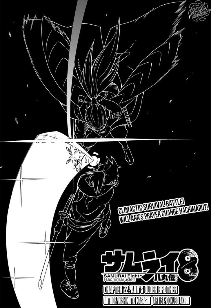 Manga Samurai 8: Hachimaruden - Chapter 22 Page 1