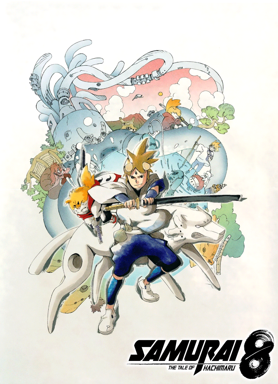 Manga Samurai 8: Hachimaruden - Chapter 13 Page 1