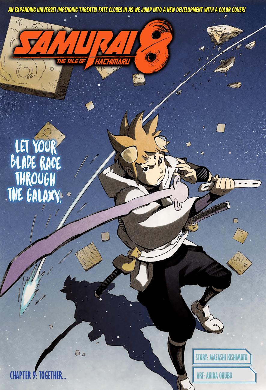 Manga Samurai 8: Hachimaruden - Chapter 9 Page 1