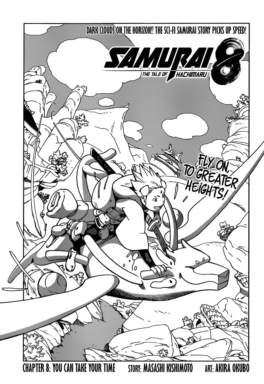 Manga Samurai 8: Hachimaruden - Chapter 8 Page 1