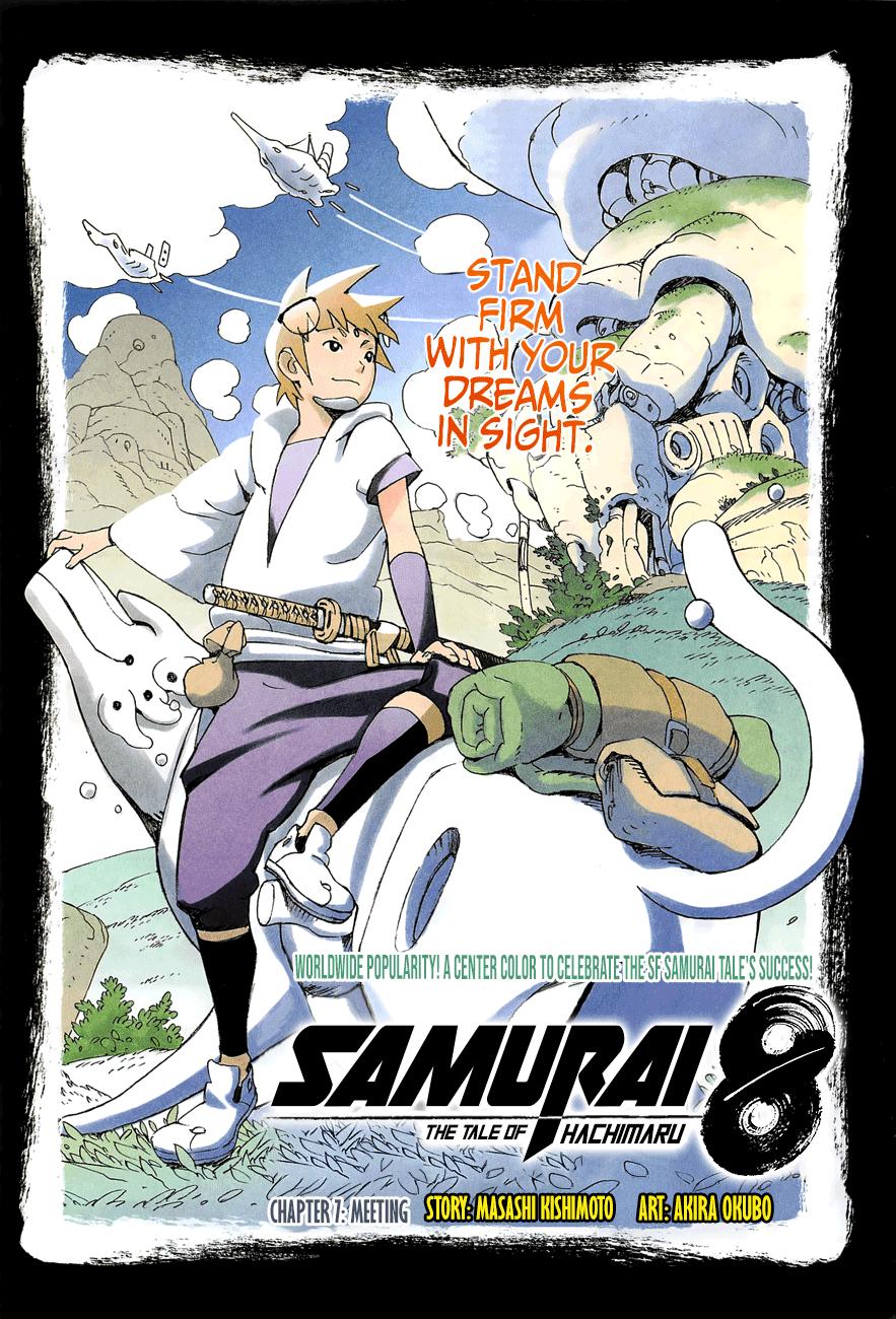 Manga Samurai 8: Hachimaruden - Chapter 7 Page 1