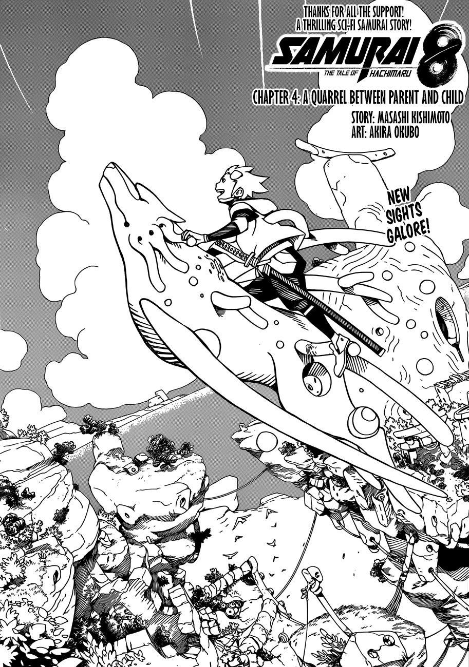 Manga Samurai 8: Hachimaruden - Chapter 4 Page 1