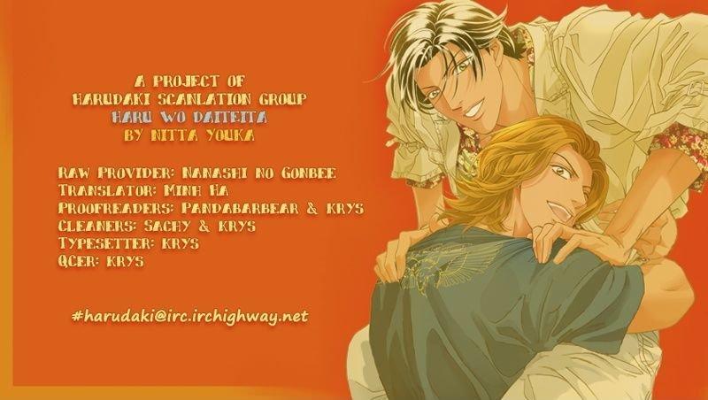 Manga Haru Wo Daite Ita - Chapter 15.2 Page 1