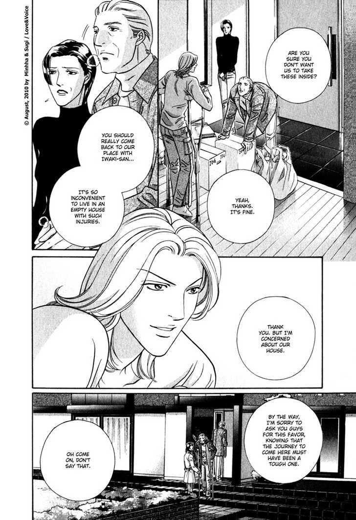 Manga Haru Wo Daite Ita - Chapter 14.44 Page 1