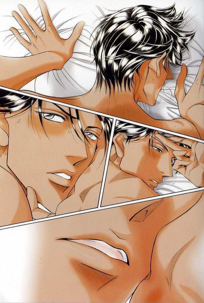 Manga Haru Wo Daite Ita - Chapter 10.6 Page 1