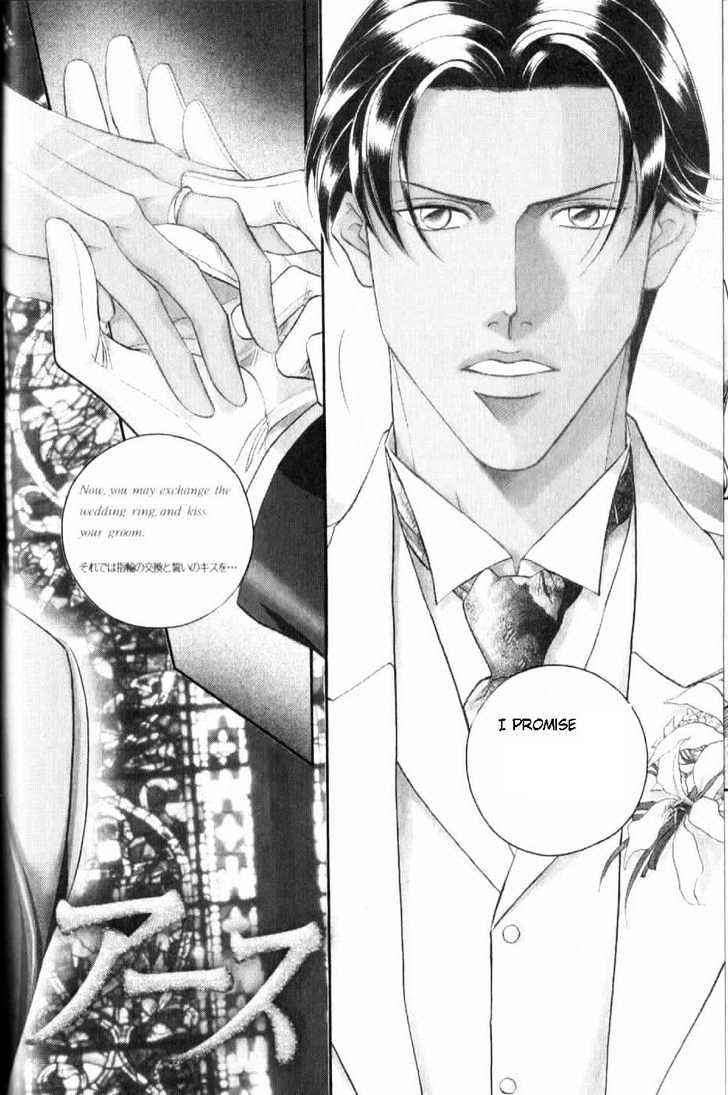 Manga Haru Wo Daite Ita - Chapter 6.42 Page 1