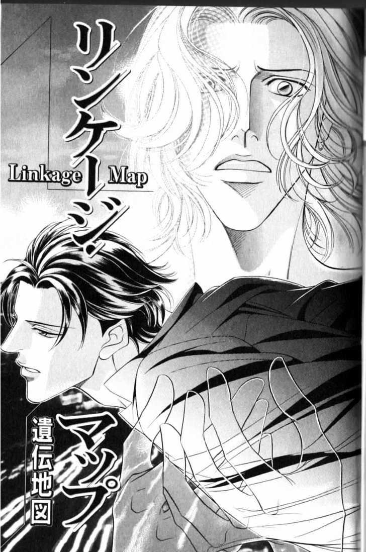 Manga Haru Wo Daite Ita - Chapter 6.1 Page 1