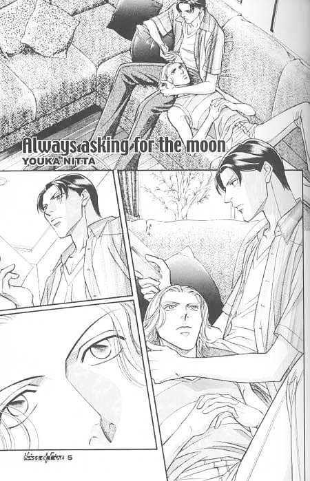 Manga Haru Wo Daite Ita - Chapter 5.3 Page 1