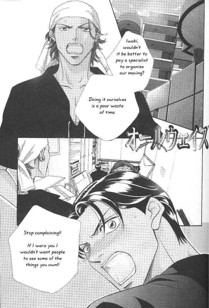 Manga Haru Wo Daite Ita - Chapter 3.3 Page 1