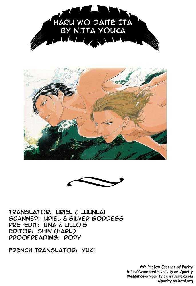 Manga Haru Wo Daite Ita - Chapter 1.51 Page 1