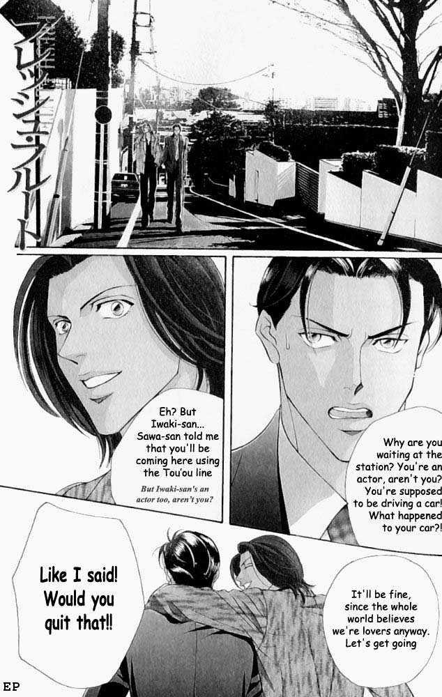 Manga Haru Wo Daite Ita - Chapter 1.3 Page 1
