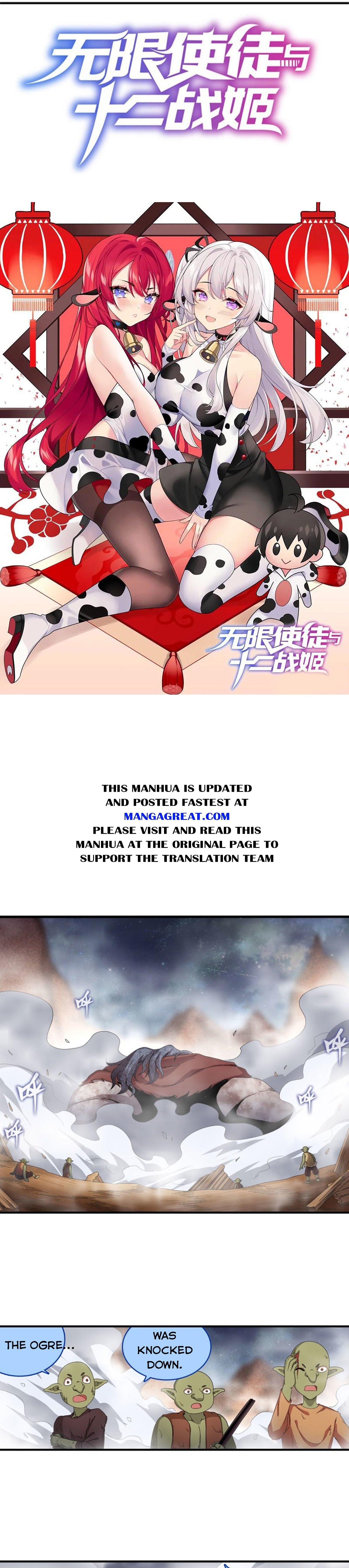 Manga Infinite Apostles And Twelve War Girls - Chapter 87 Page 1