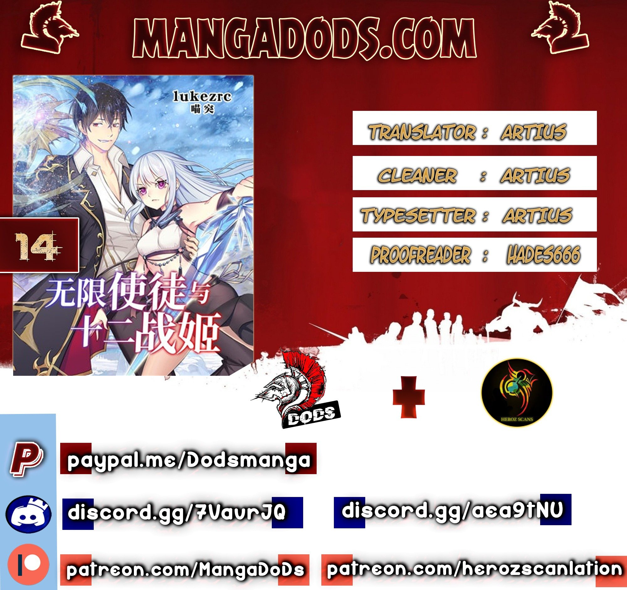 Manga Infinite Apostles And Twelve War Girls - Chapter 14 Page 1