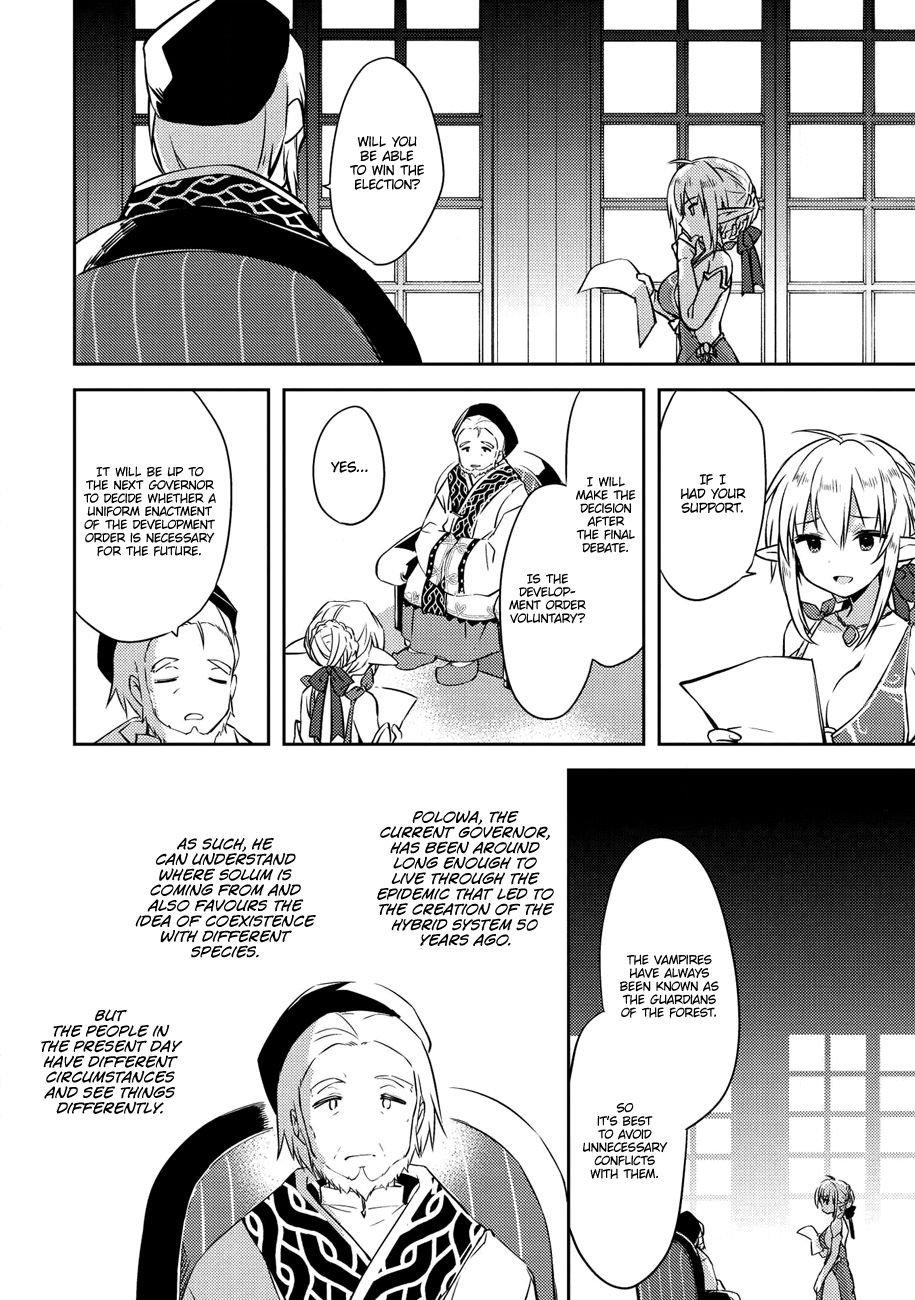 Manga Kou-1 desu ga Isekai de Joushu Hajimemashita - Chapter 36 Page 3