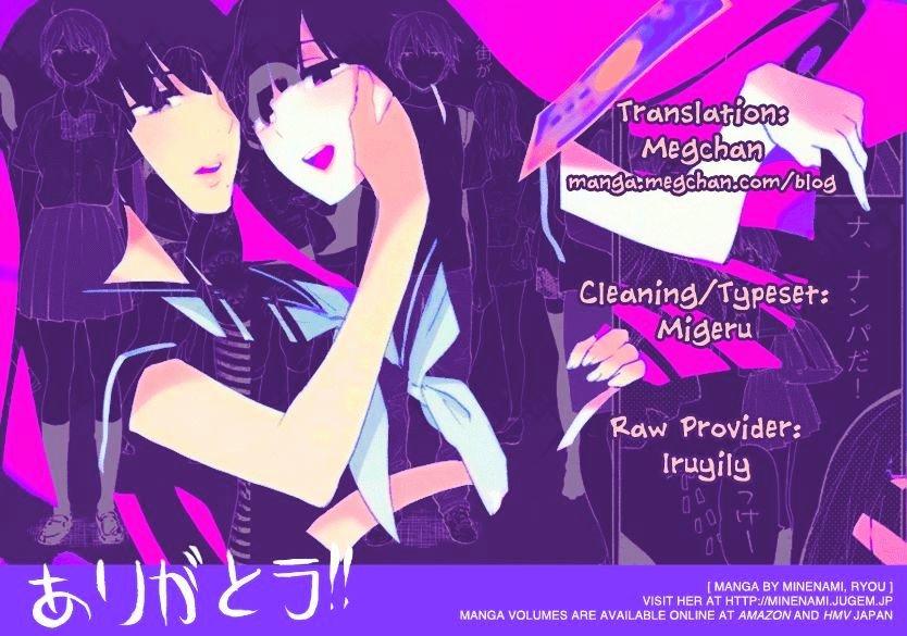 Manga Himegoto - Juukyuusai No Seifuku - Chapter 64 Page 1