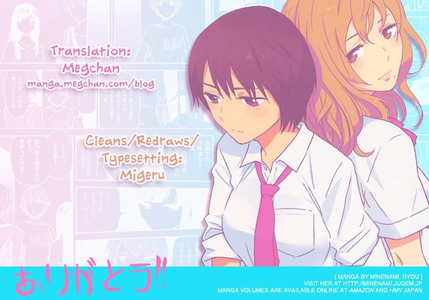 Manga Himegoto - Juukyuusai No Seifuku - Chapter 60 Page 1