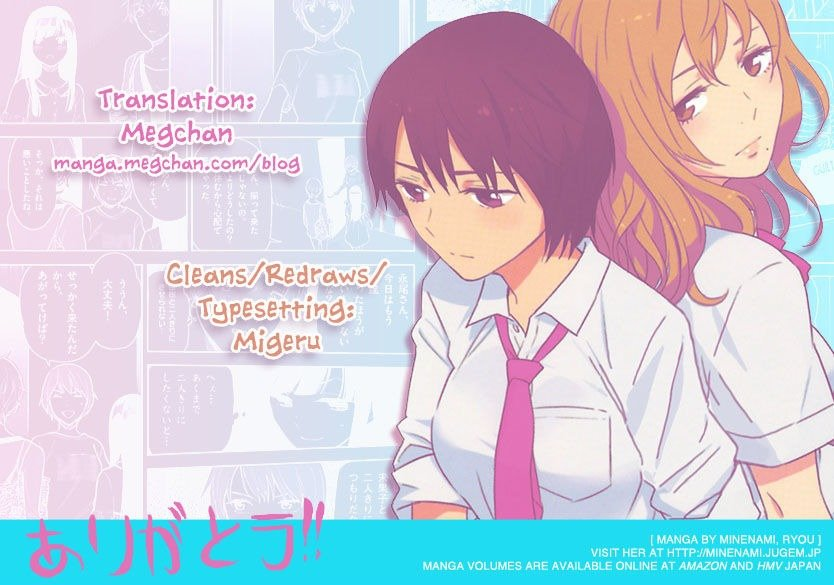 Manga Himegoto - Juukyuusai No Seifuku - Chapter 55 Page 1