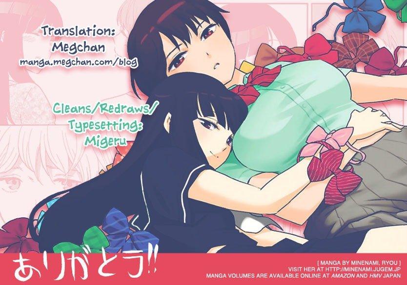 Manga Himegoto - Juukyuusai No Seifuku - Chapter 51 Page 1