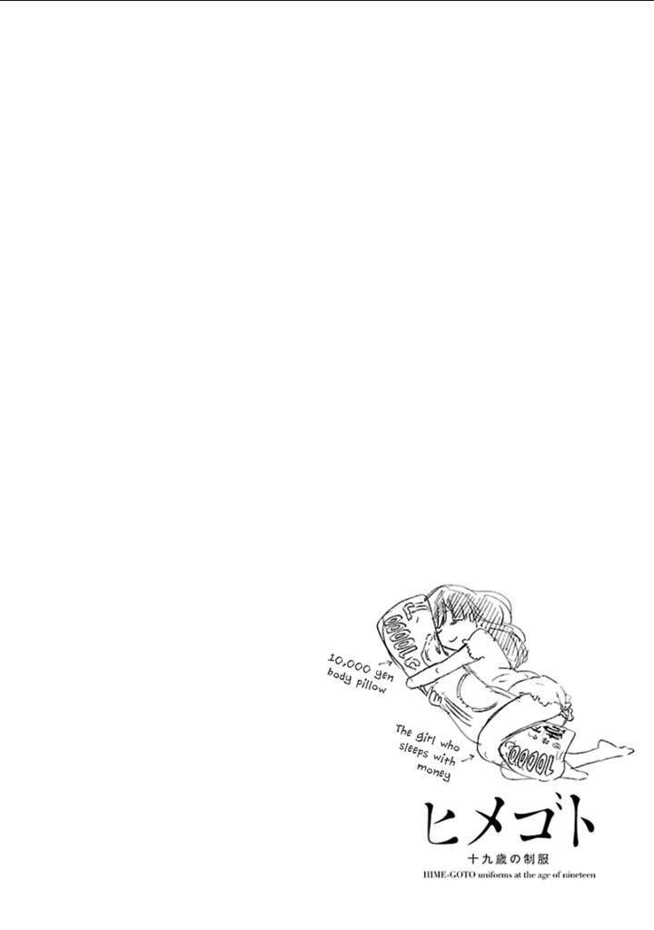 Manga Himegoto - Juukyuusai No Seifuku - Chapter 47 Page 1