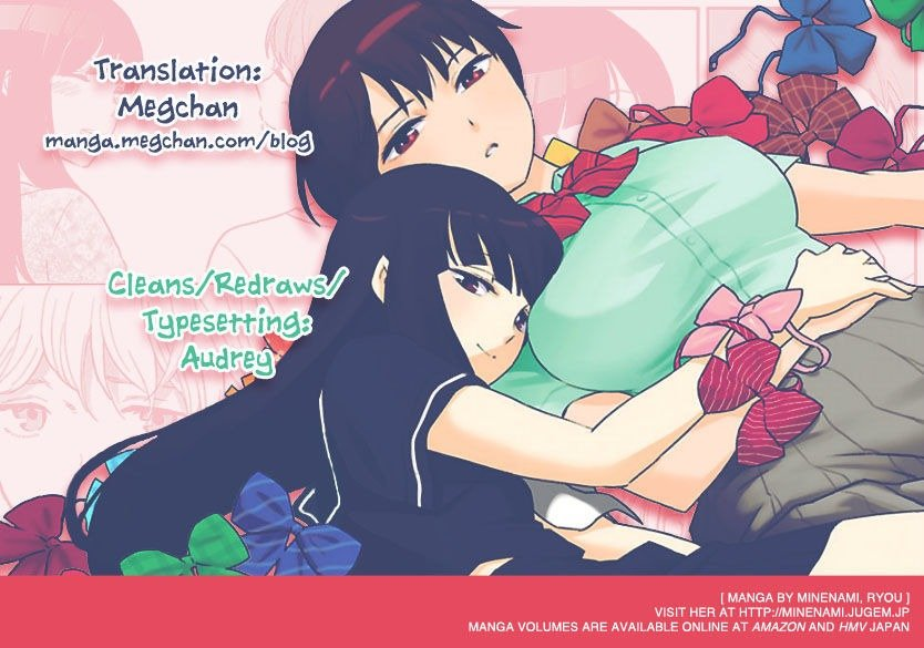 Manga Himegoto - Juukyuusai No Seifuku - Chapter 43 Page 1
