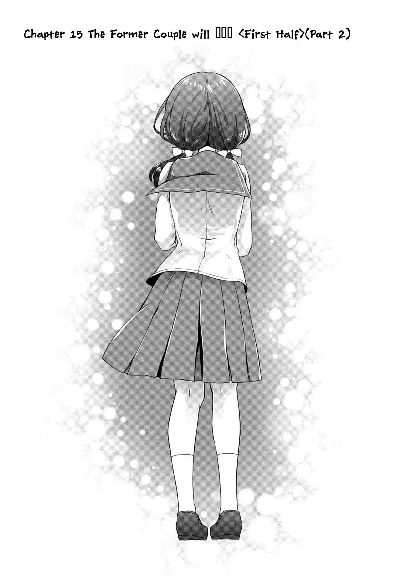 Manga My Stepmom's Daughter Was My Ex-Girlfriend - Chapter 15.1 Page 1