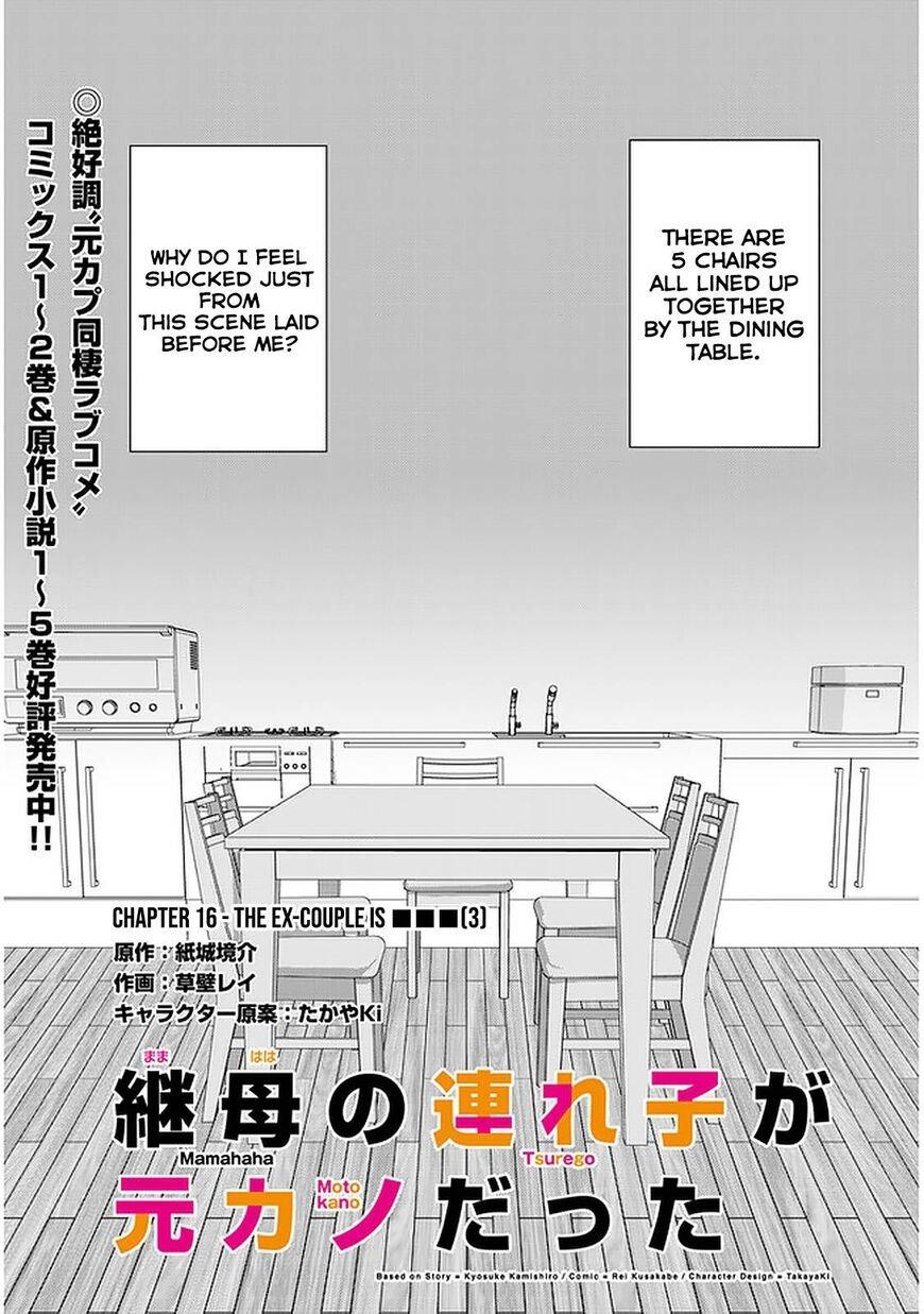 Manga My Stepmom's Daughter Was My Ex-Girlfriend - Chapter 16.1 Page 1