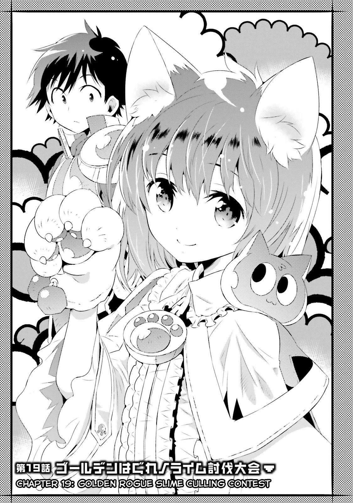 Manga Kono Sekai Ga Game Da To, Ore Dake Ga Shitteiru - Chapter 19 Page 1