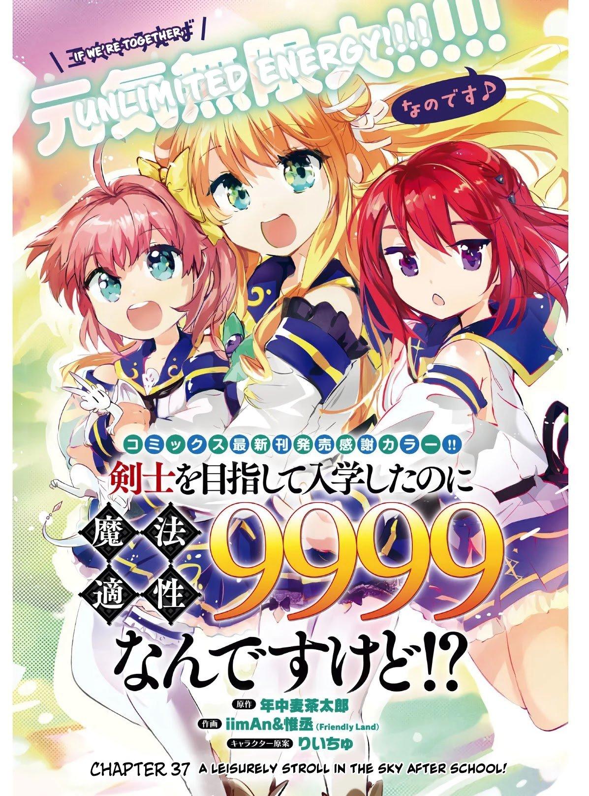 Manga Kenshi O Mezashite Nyūgaku Shitanoni Mahō Tekisei 9999 Nandesukedo!? - Chapter 37 Page 1