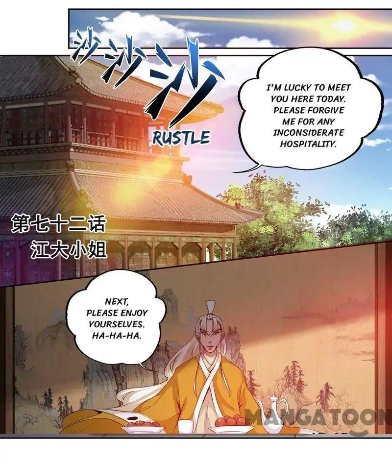 Manga Surgical Swordsman - Chapter 72 Page 1