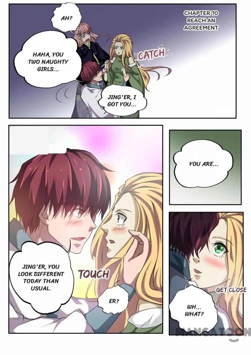 Manga Surgical Swordsman - Chapter 70 Page 1