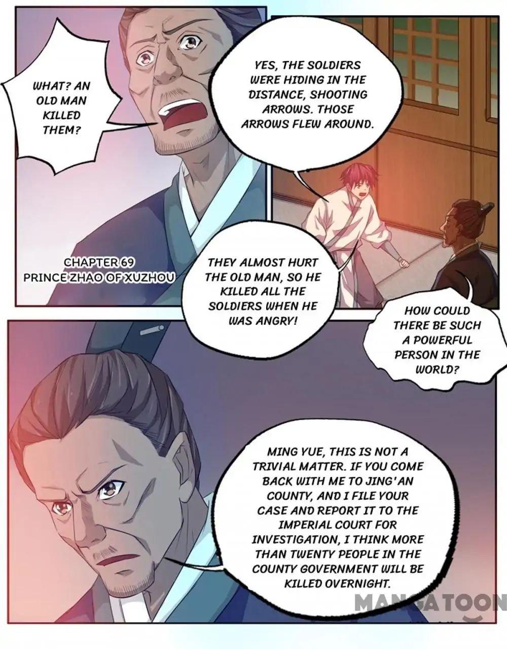 Manga Surgical Swordsman - Chapter 69 Page 1