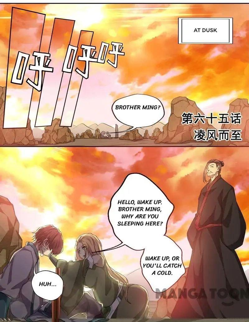 Manga Surgical Swordsman - Chapter 65 Page 1