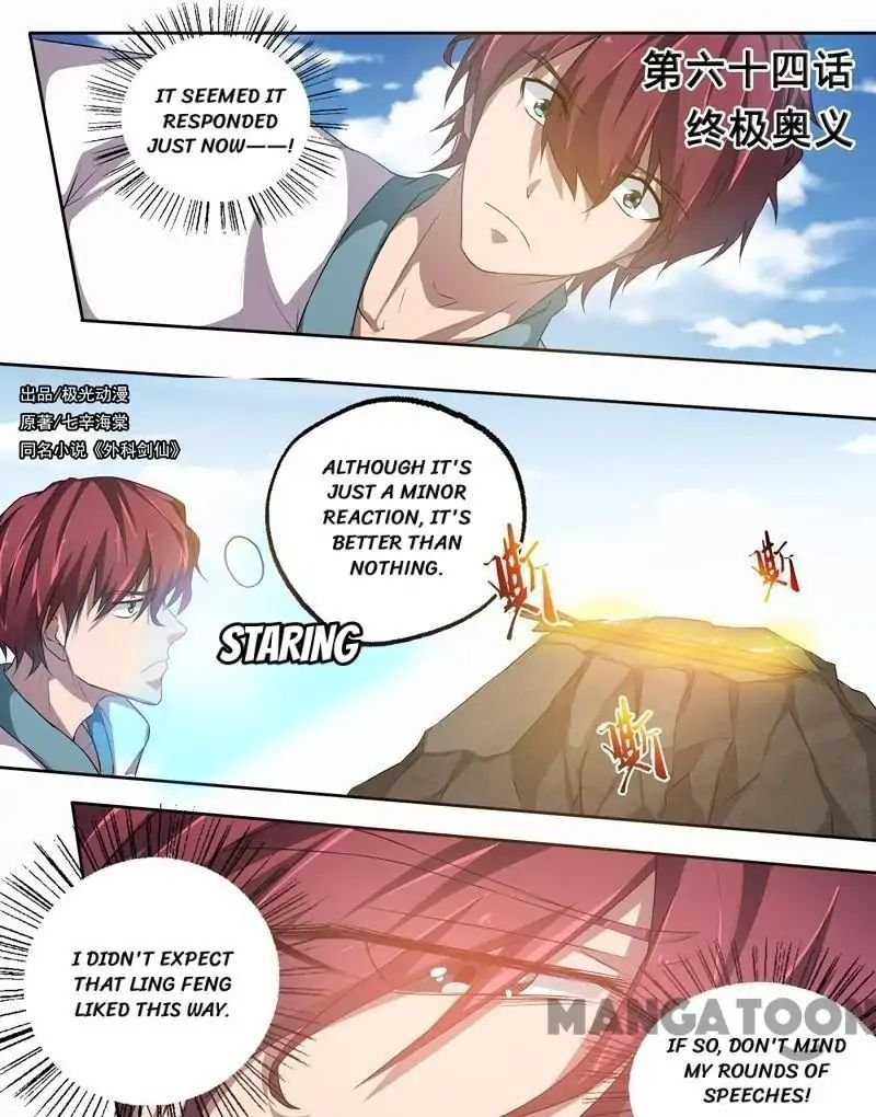 Manga Surgical Swordsman - Chapter 64 Page 1