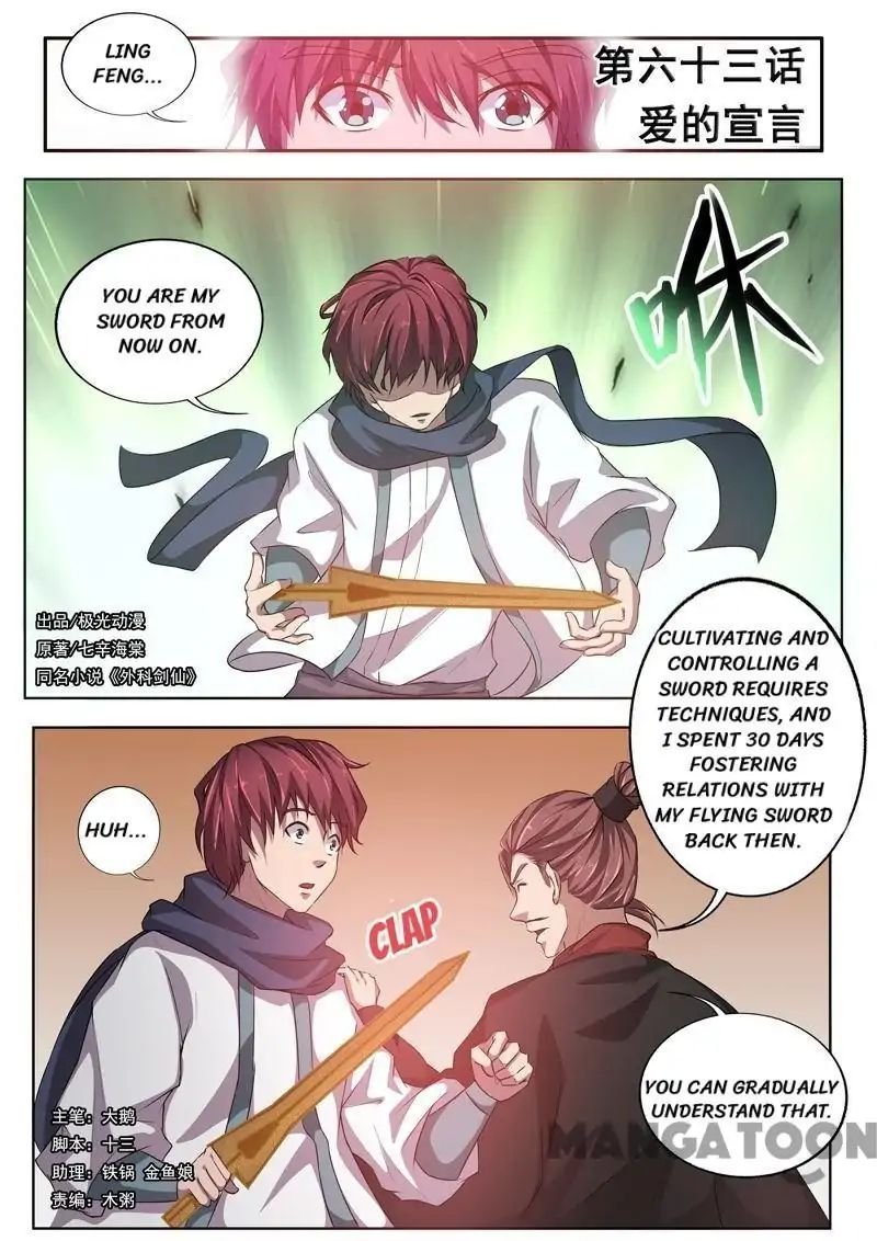 Manga Surgical Swordsman - Chapter 63 Page 1