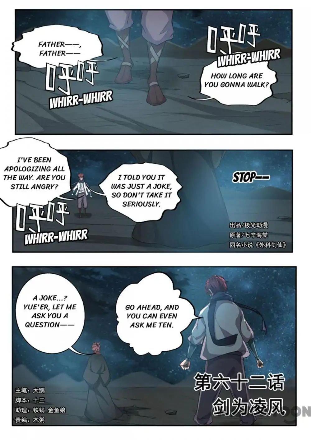 Manga Surgical Swordsman - Chapter 62 Page 1