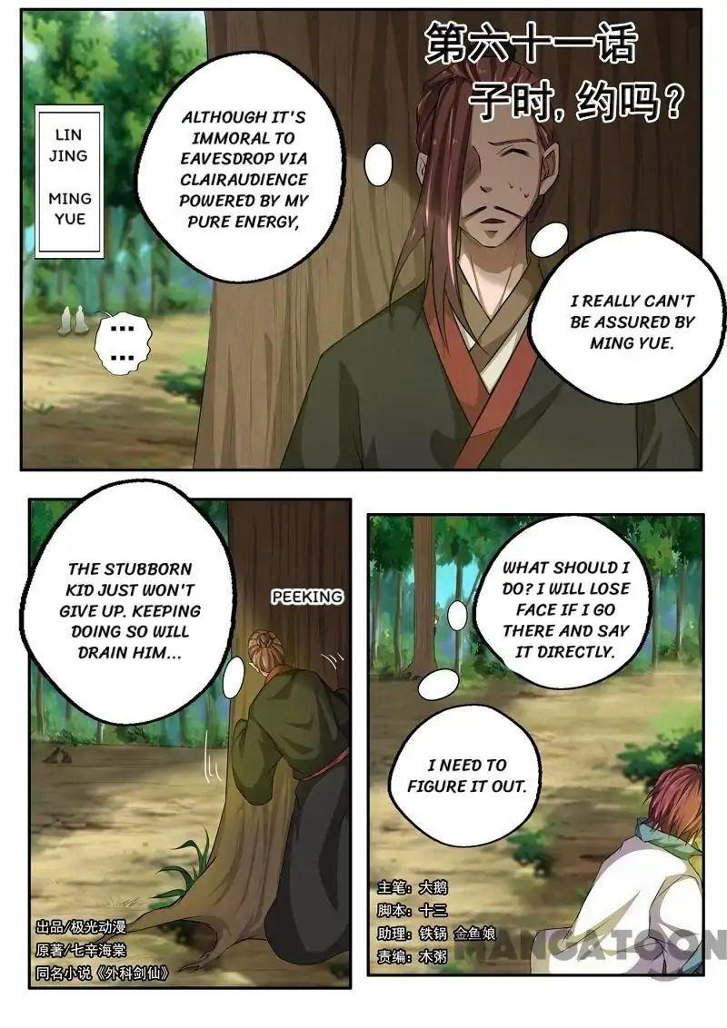 Manga Surgical Swordsman - Chapter 61 Page 1