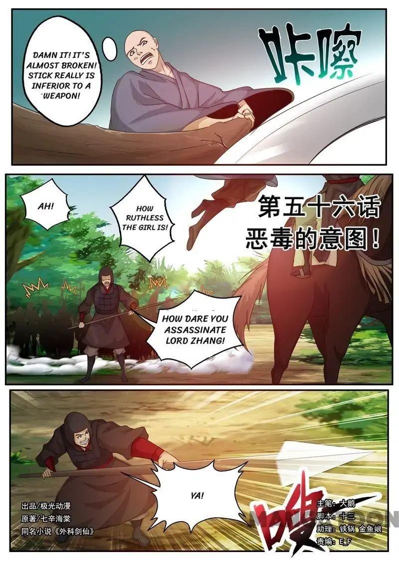 Manga Surgical Swordsman - Chapter 56 Page 1
