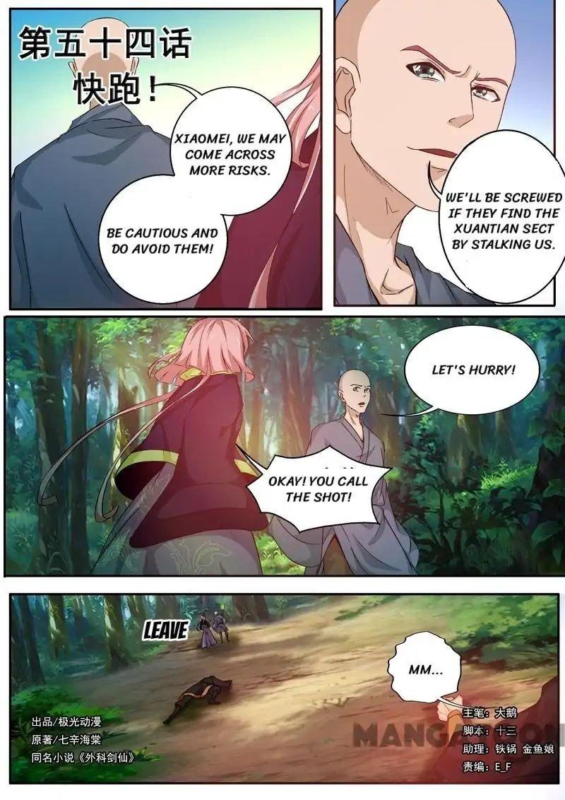 Manga Surgical Swordsman - Chapter 54 Page 1