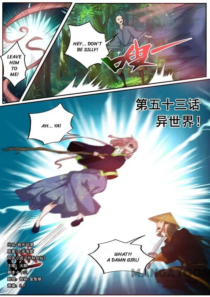 Manga Surgical Swordsman - Chapter 53 Page 1