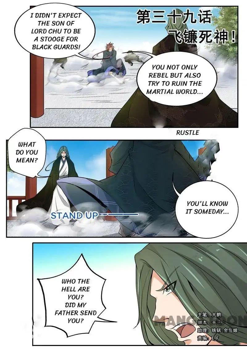 Manga Surgical Swordsman - Chapter 39 Page 1