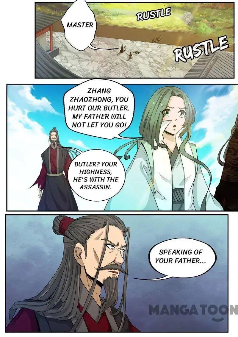Manga Surgical Swordsman - Chapter 37 Page 1