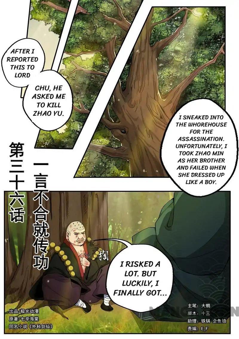 Manga Surgical Swordsman - Chapter 36 Page 1
