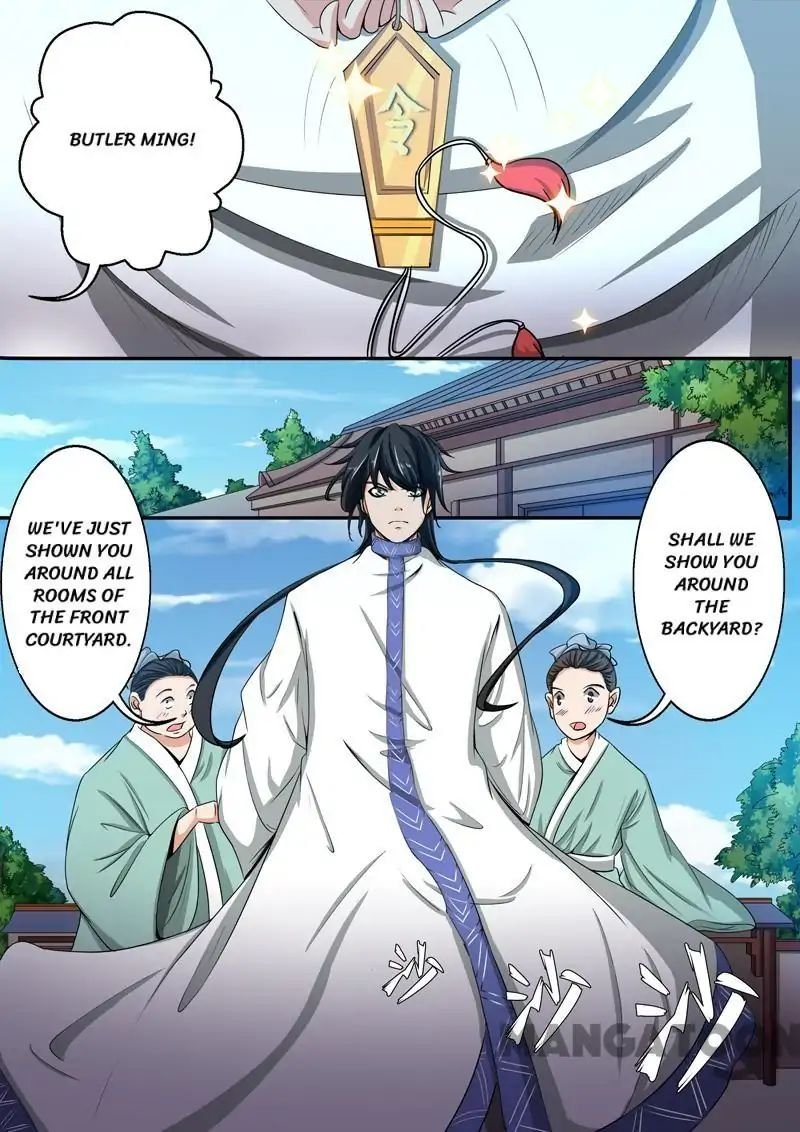 Manga Surgical Swordsman - Chapter 32 Page 1